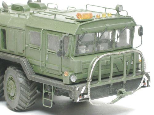 Rusish KZKT 7428